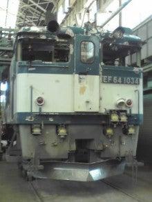 ぽけあに鉄道宣伝部日誌(仮)-EF64-1034