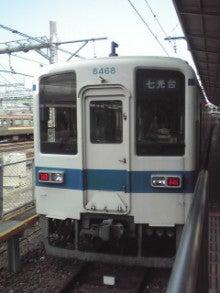 ぽけあに鉄道宣伝部日誌(仮)-noda 8168F