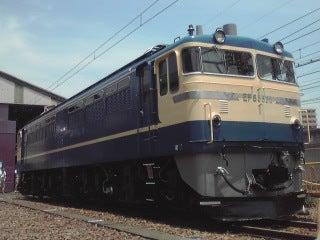 ぽけあに鉄道宣伝部日誌(仮)-EF65-535