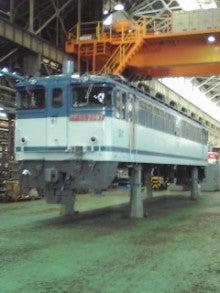 ぽけあに鉄道宣伝部日誌(仮)-EF65-2092