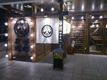 あびすけ店主のブログ-20120531100937.jpg
