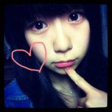 倉沢みのり オフィシャルブログ 「りらっくす♪たいむ」 Powered by Ameba-image00.jpg