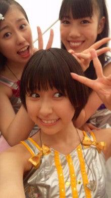ももいろクローバーZ 玉井詩織 オフィシャルブログ 「楽しおりん生活」 Powered by Ameba-DCIM3002.JPG