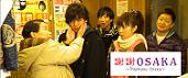 I am...中江翼オフィシャルブログPowered by Ameba