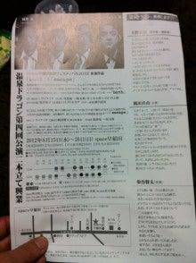 阿川竜一blog-IMG_8919.jpg