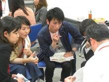 ハタモク(働く目的)のブログ-ハタモクin名古屋120515_04