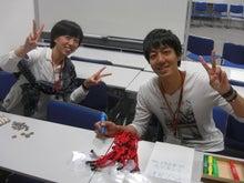 ハタモク(働く目的)のブログ-ハタモクin名古屋120515_01