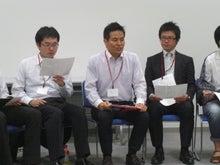 ハタモク(働く目的)のブログ-ハタモクin名古屋120515_12
