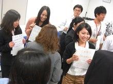ハタモク(働く目的)のブログ-ハタモクin名古屋120515_03