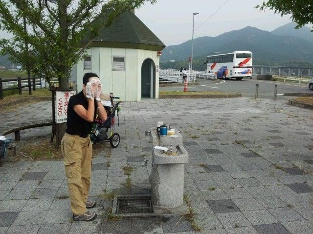 歩き人ふみの徒歩世界旅行 日本・台湾編-洗顔
