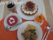 料理教室 pytt i panna-6月のメニュー