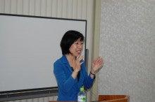 恋と仕事の心理学@カウンセリングサービス-講演下村
