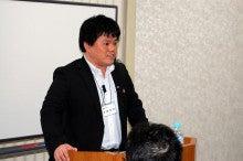 恋と仕事の心理学@カウンセリングサービス-講演浅野