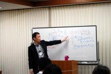 恋と仕事の心理学@カウンセリングサービス-講演池尾2