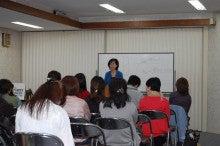 恋と仕事の心理学@カウンセリングサービス-講演下村2
