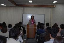 恋と仕事の心理学@カウンセリングサービス-講演大門2