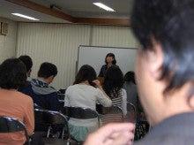 恋と仕事の心理学@カウンセリングサービス-講演那賀