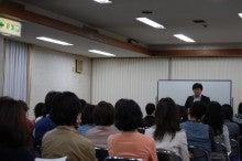 恋と仕事の心理学@カウンセリングサービス-講演浅野2