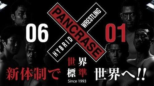 酒井正和 オフィシャルブログ 「スマッシュの挑戦」 Powered by Ameba