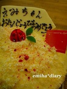 handmade*emiha