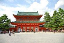 京都案内処~舞妓倶楽部 Official Blog~-平安神宮