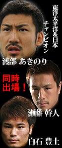BOXING MASTER/ボクシング マスター-7_8横浜文化体育館