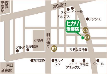 新宿の整体院。新宿駅東口・南口から徒歩10分。整体で体を整えて肩こり腰痛を改善。毎日を元気に!