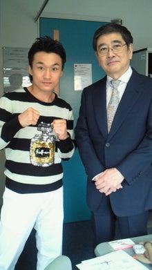 西岡利晃オフィシャルブログWBC世界スーパーバンタム級チャンピオン-201206021604000.jpg