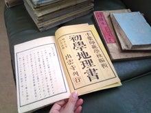徳丸 友紀 の コユキの森-2012-06-02 15.09.43.jpg2012-06-02 15.09.43.jpg