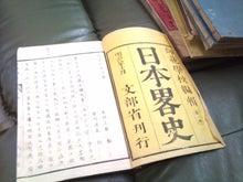 徳丸 友紀 の コユキの森-2012-06-02 15.15.11.jpg2012-06-02 15.15.11.jpg