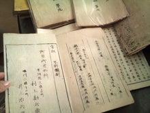 徳丸 友紀 の コユキの森-2012-06-02 15.24.04.jpg2012-06-02 15.24.04.jpg
