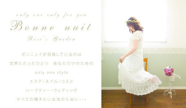 $Bonne nuit&Rose's Garden☆Beautiful Days!!