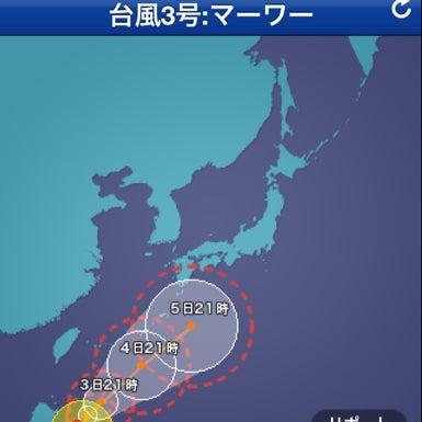 東京発~手ぶらで誰でも1からサーフィン!キィオラ サーフスクール&アドベンチャー ブログ-EC20120602224729.jpeg