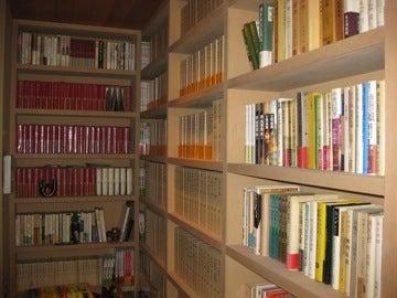 今井パシャ第1図書館