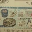 靴の上手な洗い方