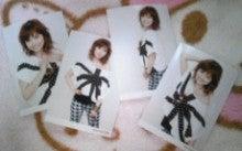 ☆Jewel Box☆~30カラットの宝石~