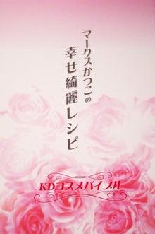 ☆美しく光り輝く素肌と心で最高の笑顔を☆東京都渋谷区代官山