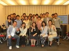 ハタモク(働く目的)のブログ-ハタモクin多摩大学SGS_10