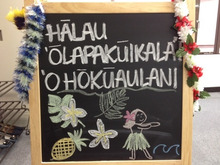 $Hokuaulani☆micchi☆Kauakanilehuaのブログ-ipodfile.jpg
