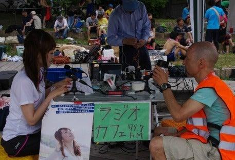 内田あや 青い空blog