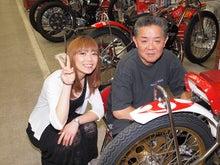 詩織オフィシャルブログ「おりげってぃ と びすこってぃ」Powered by Ameba