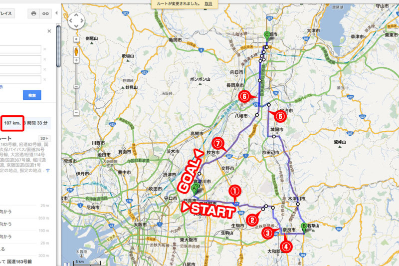 Umebro-course map