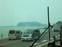 $松尾祐孝の音楽塾&作曲塾~音楽家・作曲家を夢見る貴方へ~-いよいよ江ノ島が近づいて・・・