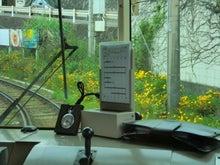 $松尾祐孝の音楽塾&作曲塾~音楽家・作曲家を夢見る貴方へ~-季節の花が線路脇に咲き乱れる七里ヶ浜駅周辺
