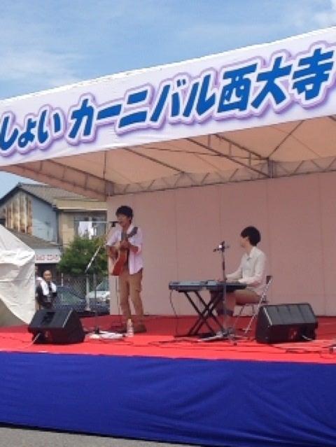 シンガーソングライター岡崎翔のおふぃしゃるぶろぐ・・・Powered by Ameba第25回わっしょいカーニバル、二日目コメント