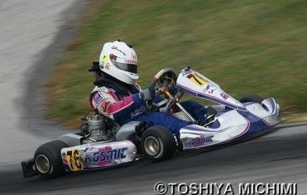 $Racing Driver Naoto Fukuyama Official Blogs