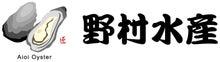 $相生カキ漁師の嫁ブログ
