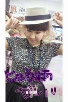 プリシラ 原宿店のブログ-ipodfile.jpg