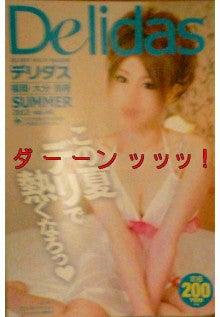 芸人吉村の頭ん中-20120604183755.jpg