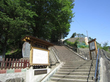 FM山形 HAPPY MARCHE ハピマルブログ-境内への道:あつみ温泉バラ園